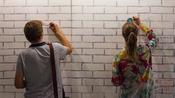 Стены для людей