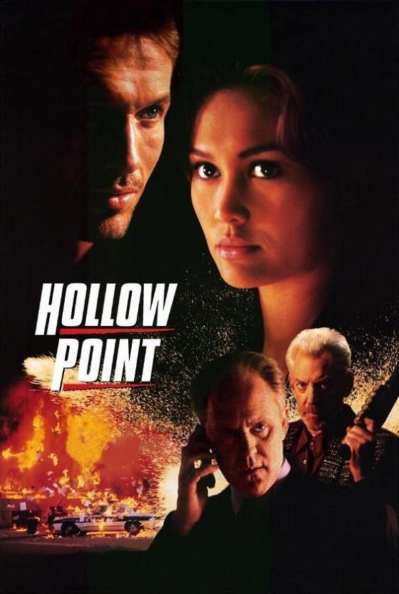 Блуждающая пуля (Hollow Point)