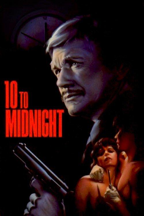 За десять минут до полуночи (10 to Midnight)