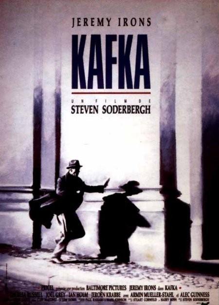 Кафка (Kafka)