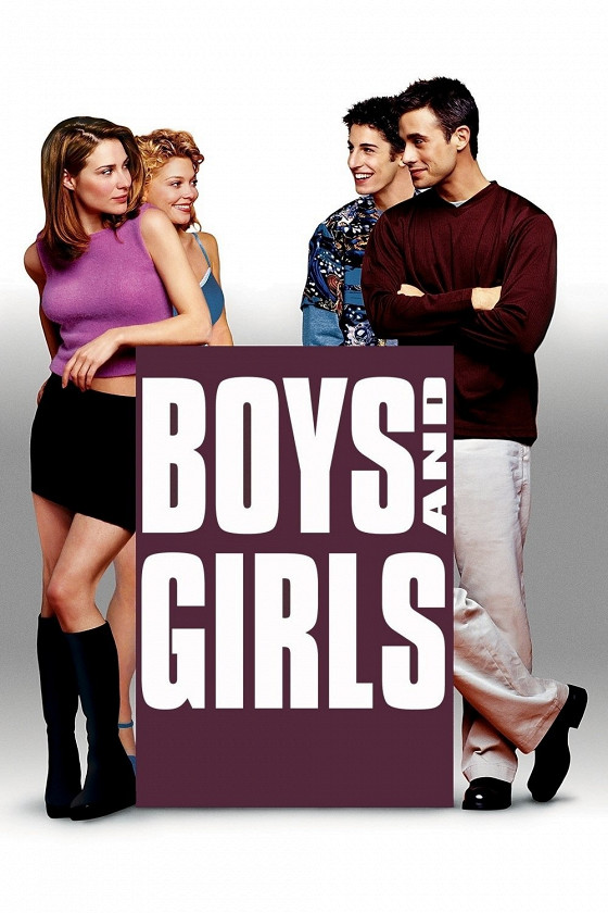 Мальчики и девочки (Boys and Girls)