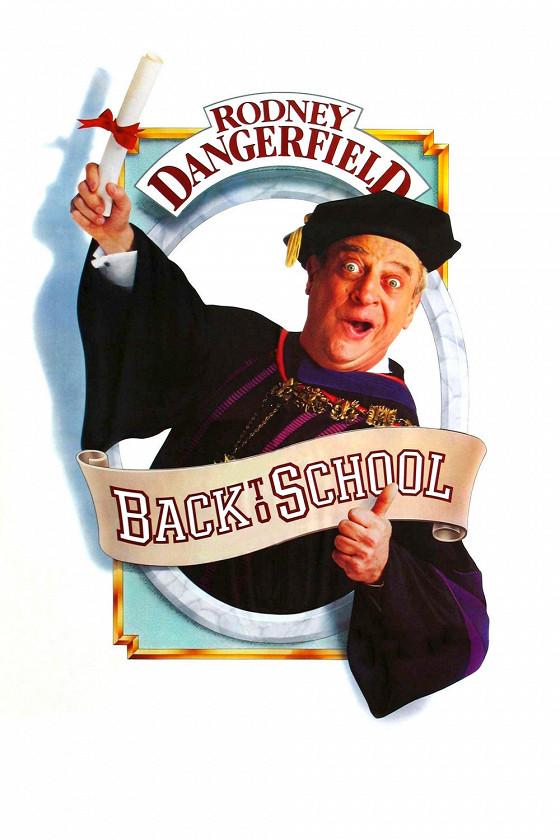 Назад в школу (Back to School)
