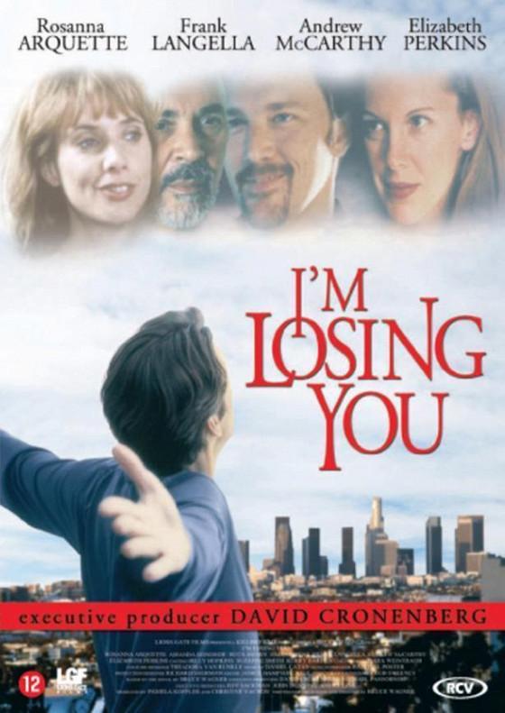 Я тебя теряю (I'm Losing You)