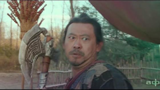 Цзян У (Wu Jiang)