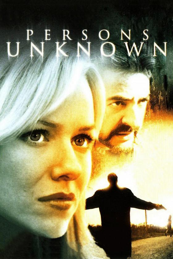 Неизвестные лица (Persons Unknown)