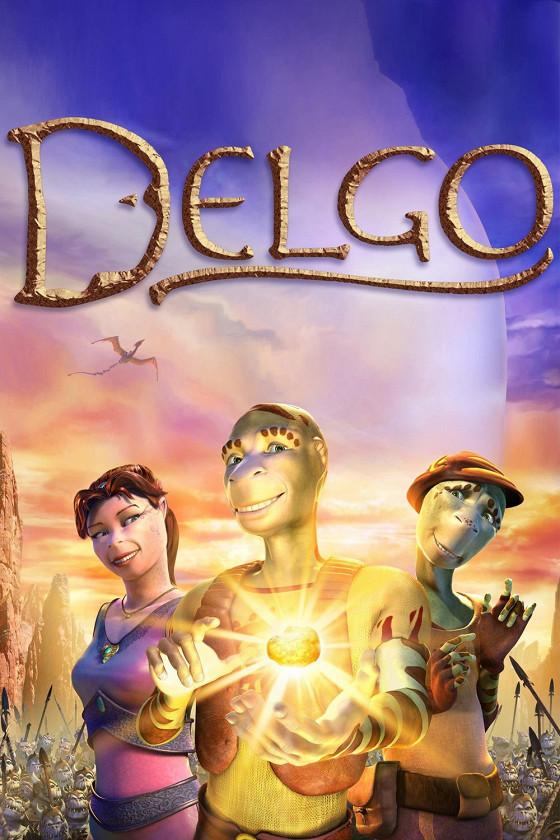 Дельго (Delgo)
