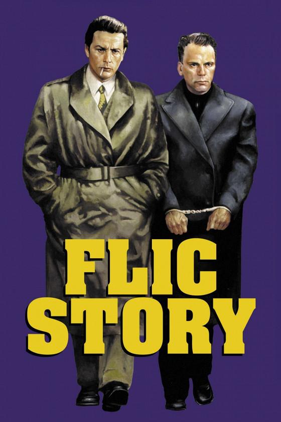 Полицейская история (Flic Story)