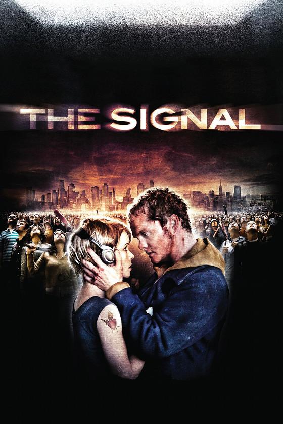 Сигнал (The Signal)