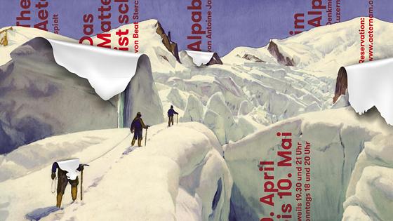 Weltformat: Швейцарский плакат из Люцерна