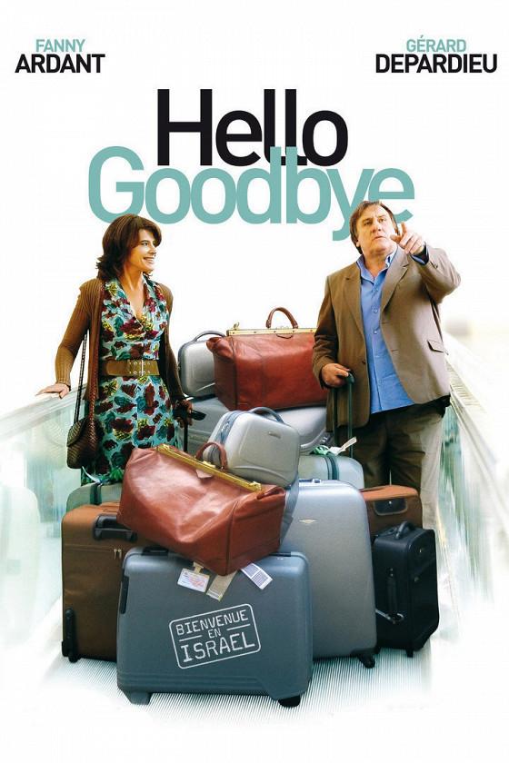 Привет-пока (Hello Goodbye)