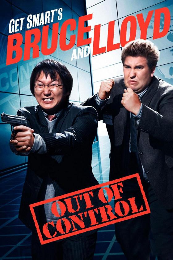 Напряги извилины: Брюс и Ллойд без тормозов (Get Smart's Bruce and Lloyd Out of Control)