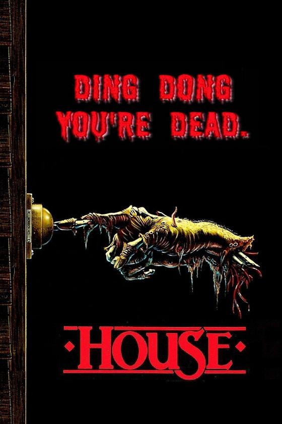 Дом (House )