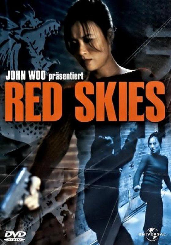 Багровые небеса (Red Skies)
