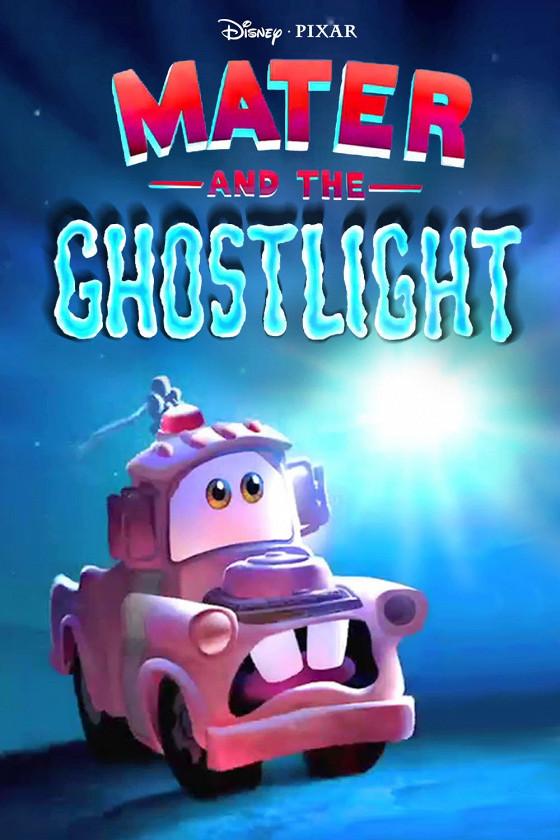 Мэтр и призрачный свет (Mater and the Ghostlight)