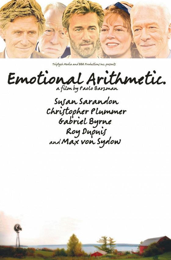 Эмоциональная арифметика (Emotional Arithmetic)