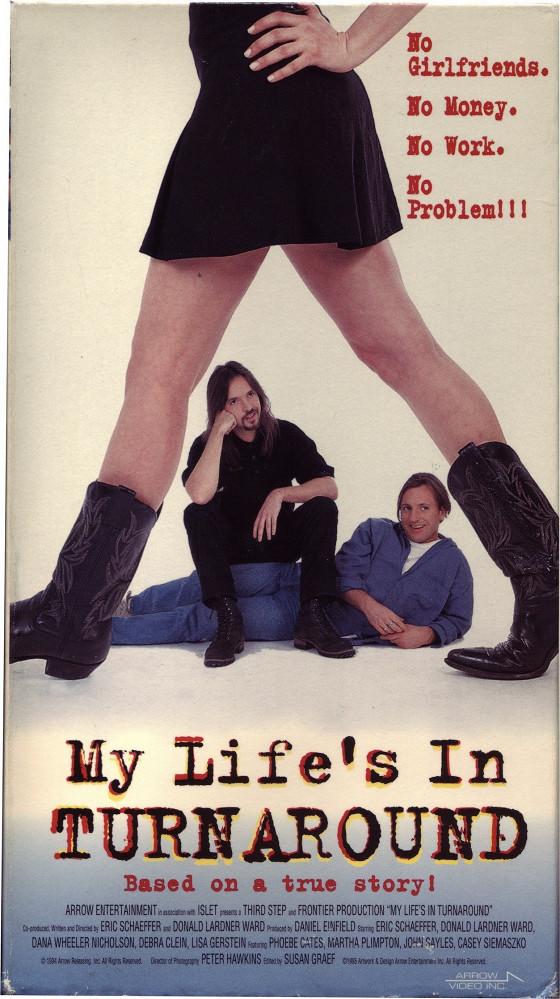 Моя жизнь — как в кино (My Life's in Turnaround)