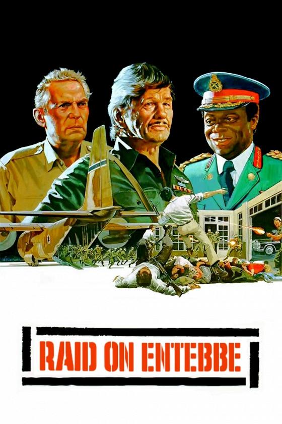 Рейд на Энтеббе (Raid On Entebbe)