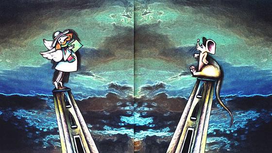 Книжная иллюстрация Энрике Мартинеса