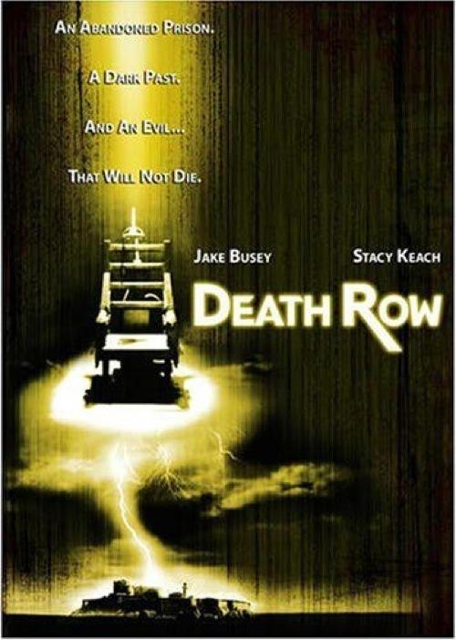 Камера смертников (Death Row)