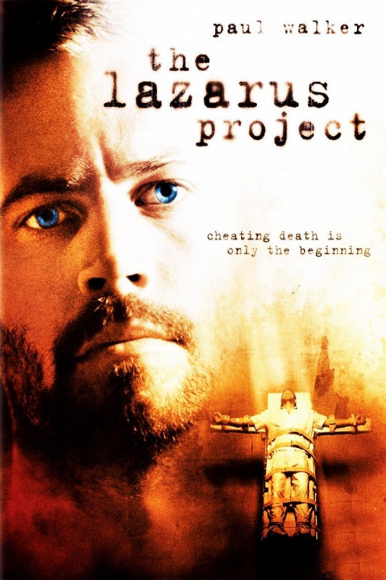 Испытания (The Lazarus Project)