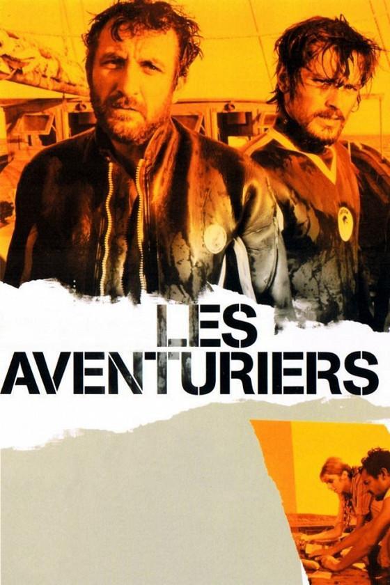 Искатели приключений (Les aventuriers)