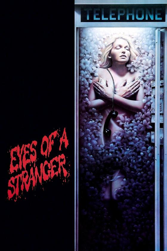 Глаза незнакомца (Eyes of a Stranger)