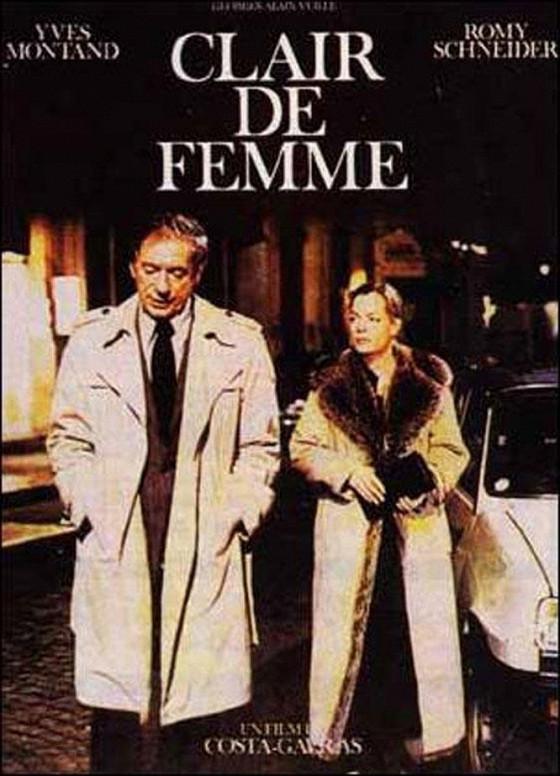 Свет женщины (Clair de femme)