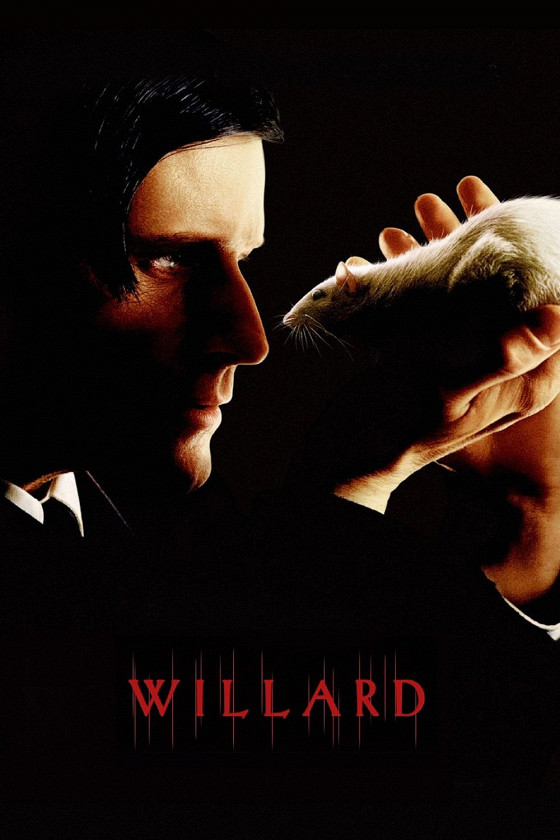 Уиллард (Willard)