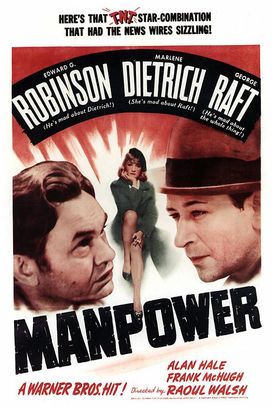 Энергия (Manpower)