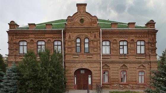 Картинная галерея Волжского