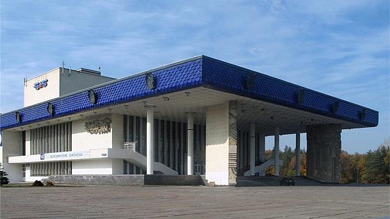 Русский драматический театр Республики Башкортостан