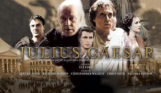 Юлий Цезарь (Julius Caesar)