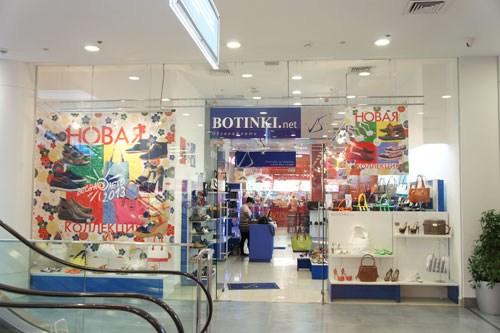 Botinki.net