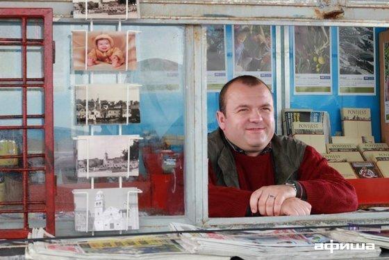 Никша Бутиер (Nikša Butijer)