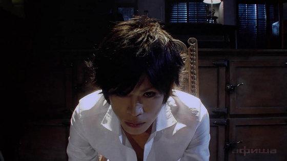 Юсукэ Ямамото (Yusuke Yamamoto)