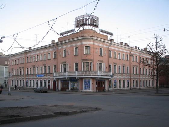 Авангард (Пушкин)