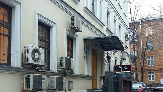 Театр 31