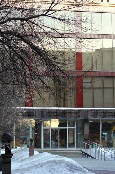 Библиотека иностранной литературы им. Рудомино