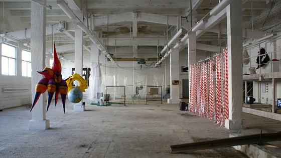 ЦТИ «Фабрика»