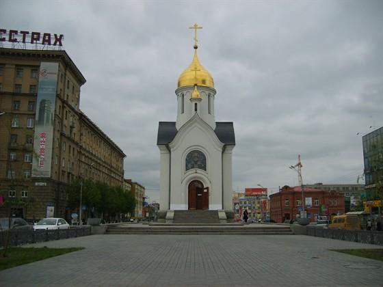 Часовня Николая Чудотворца («Географический центр России»)