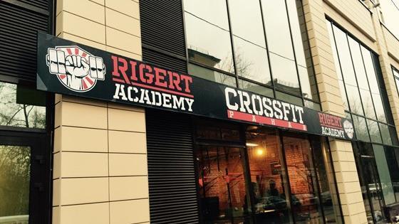 Rigert Academy