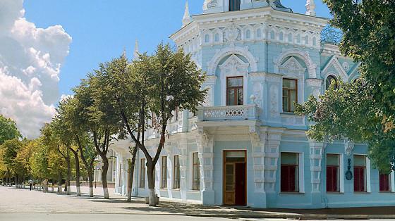 Художественный музей им. Коваленко