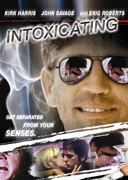 Интоксикация (Intoxicating)