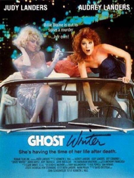 Призрак Голливуда (Ghost Writer)