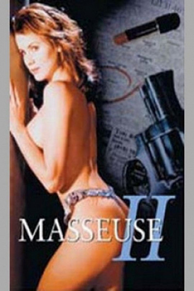 Массажистка-2 (Masseuse 2)