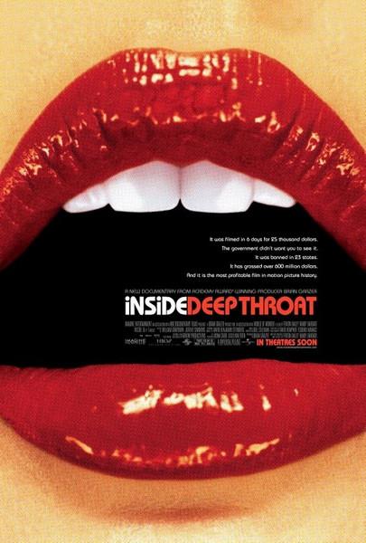 В глубокой глотке (Inside Deep Throat)