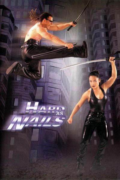 Железные люди (Hard As Nails)