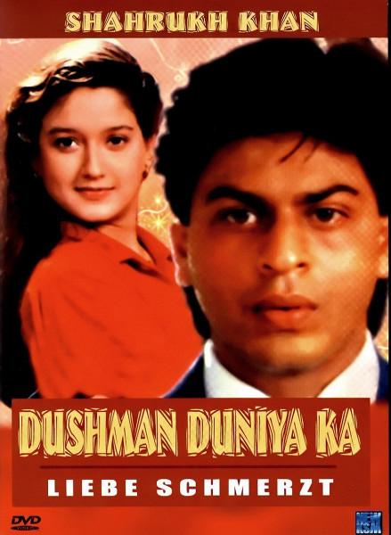 Любовь и ненависть (Dushman Duniya Ka)