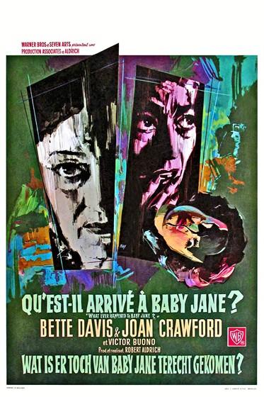 Что случилось с Бэби Джейн? (What Ever Happened to Baby Jane?)
