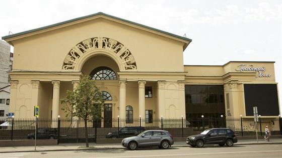 Градский-холл